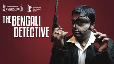 The Bengali Detective