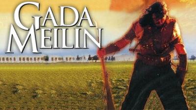 Gada Meilin